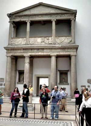 Pergamon Musuem