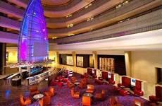Marriott Marquis Hotel Atlanta City