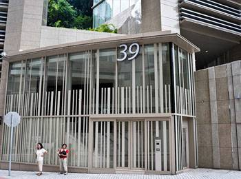 39-conduit-road-hong-kong