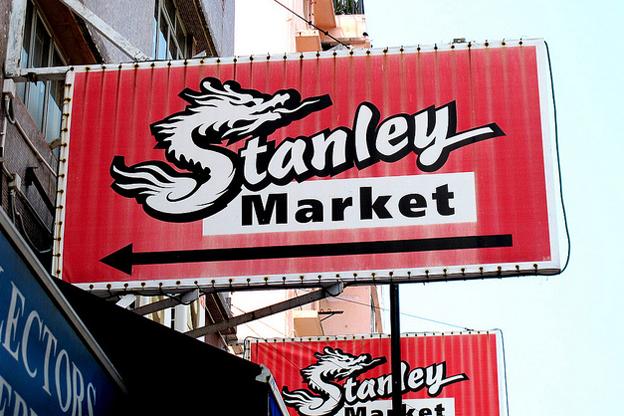 stanley-market-hongkong