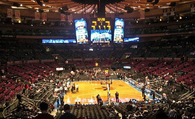 New York Sports Venues- Madison Square Garden