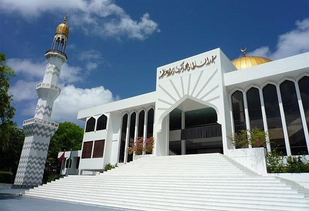 Grand Friday Mosque in the Maldives