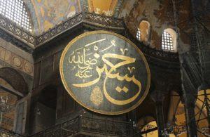 Mediterranean cruise - Hagia Sophia Istanbul