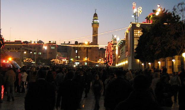 Celebrations From Around The World - Bethlehem Christmas Celebration