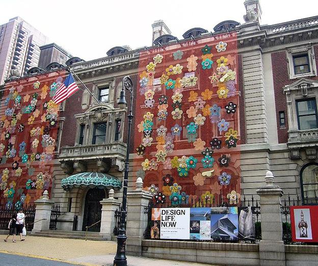 Unusual Museums In New York City - Cooper Hewitt National Design Museum