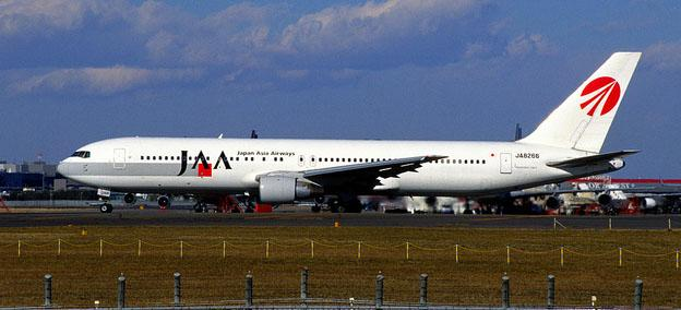 Worlds safest airlines - Japan airlines airplane