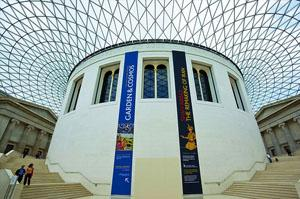 Top 5 London Attractions - British Museum London