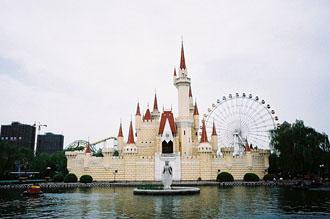 Bizarre Theme Parks - Shijingstan