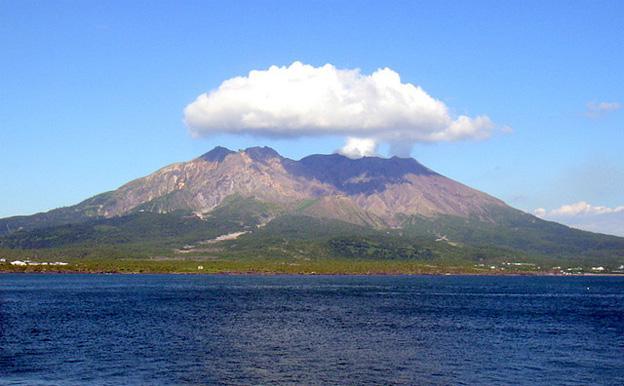 Most Dangerous Volcanoes Sakura Jima Japan