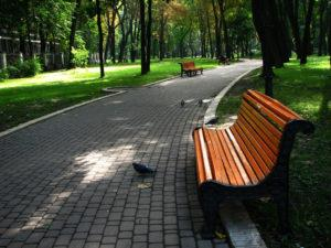 Bishkek Parks at hotels-fairy.com