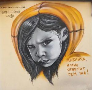 Bishkek Street Art